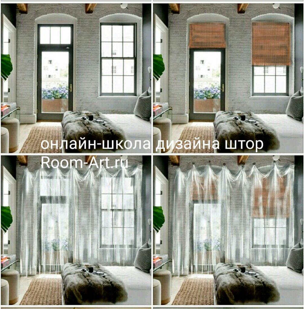 эскиз штор