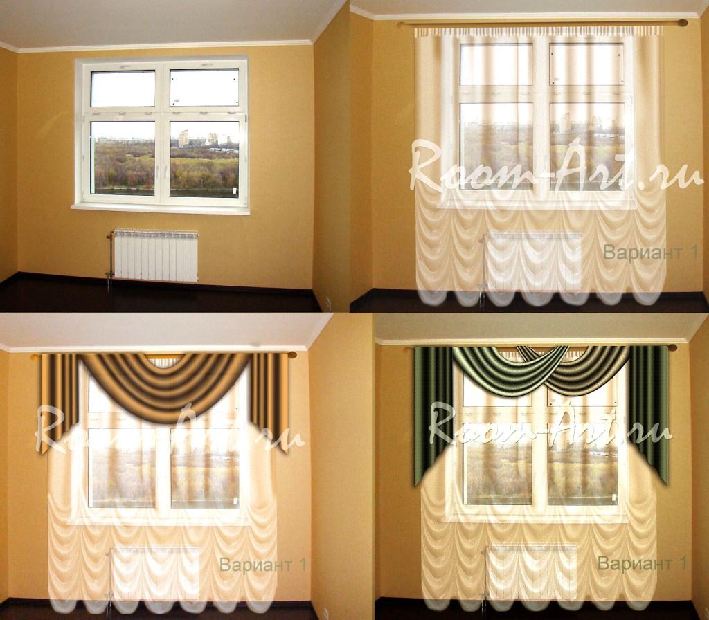 эскизы штор по фото