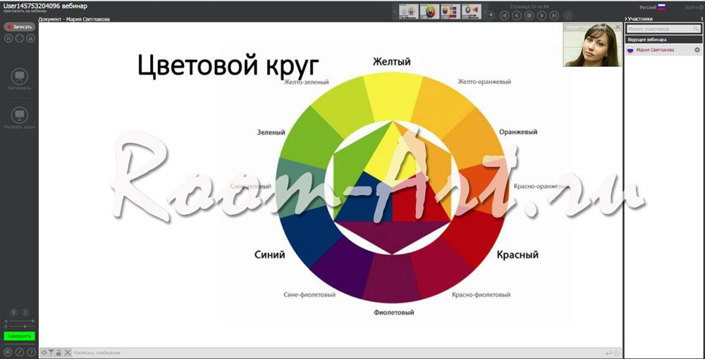 kurs-shtor-online6