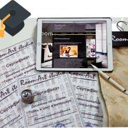 сертификат Дизайнер штор