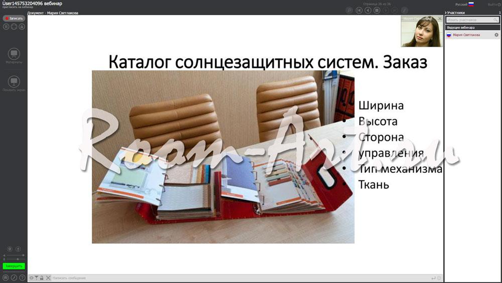 kurs-shtor-online5